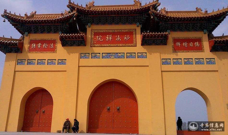 黑龙江齐齐哈尔妙法禅院-寺庙信息网