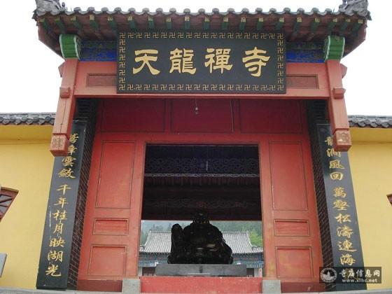 黑龙江伊春天龙禅寺-东北规模最大的弥勒道场-寺庙信息网