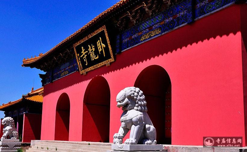 黑龙江哈尔滨卧龙寺-寺庙信息网