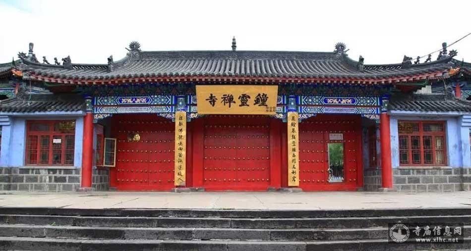 黑龙江五大连池钟灵寺-寺庙信息网