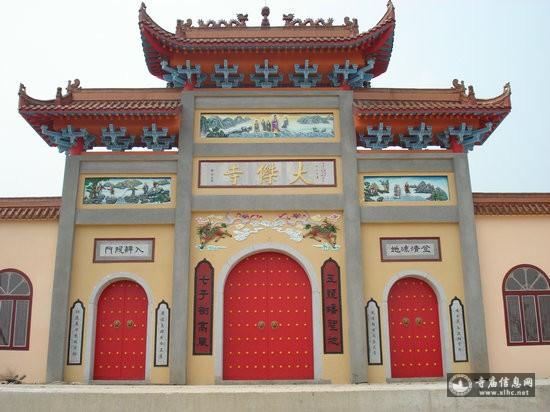湖南湘潭大杰寺-寺庙信息网