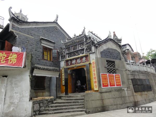 湖南邵阳东塔寺-寺庙信息网