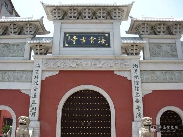 湖南湘潭海会寺-寺庙信息网