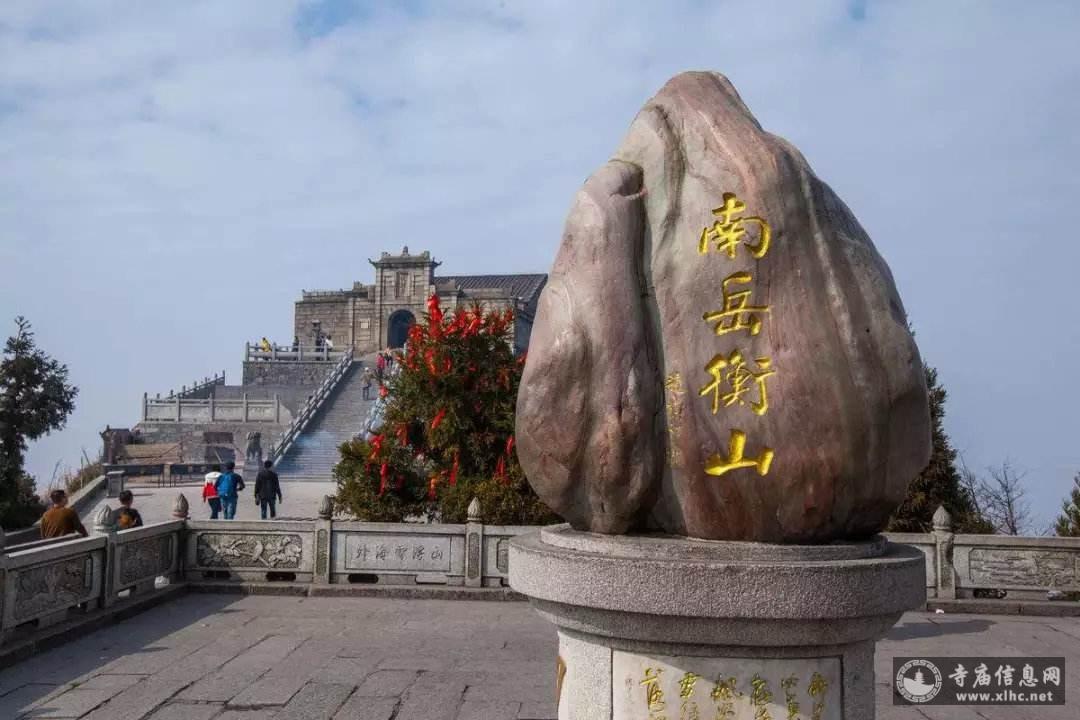 湖南衡山-佛教十大小名山-护程网络科技