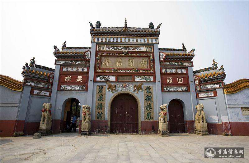 湖南长沙开福寺-寺庙信息网