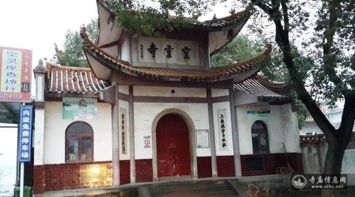 湖南株洲空灵寺-寺庙信息网