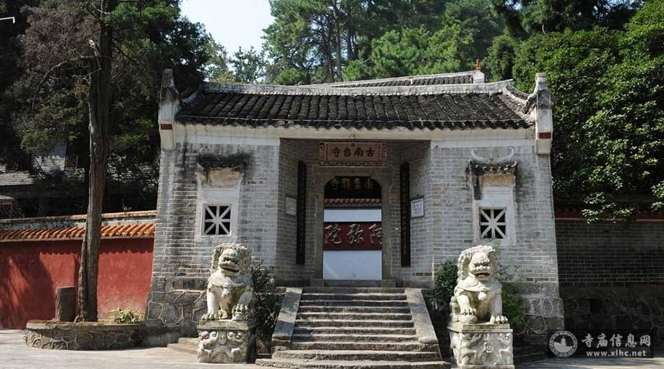 湖南衡山南台寺-寺庙信息网