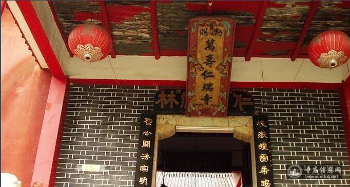 湖南衡阳仁瑞寺-寺庙信息网