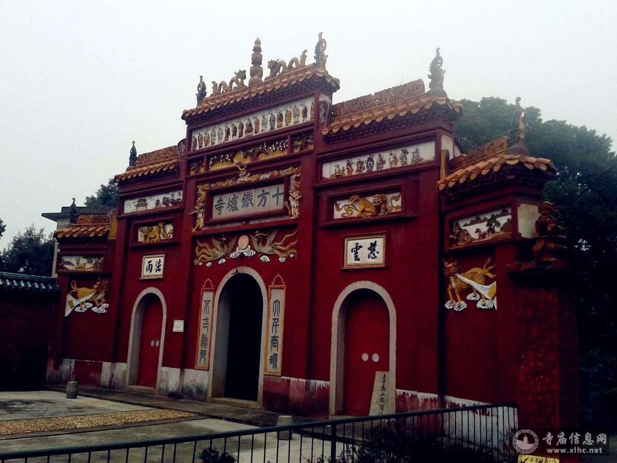 湖南长沙铁炉寺-护程网络科技
