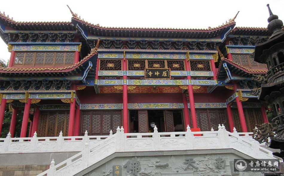 湖南衡阳雁峰寺-寺庙信息网