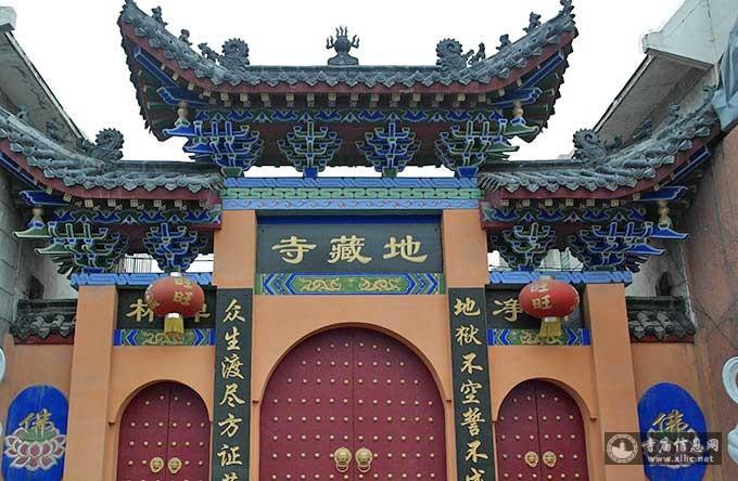 吉林长春地藏寺-护程网络科技