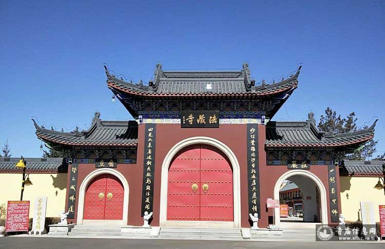 吉林长春榆树市法藏寺-护程网络科技