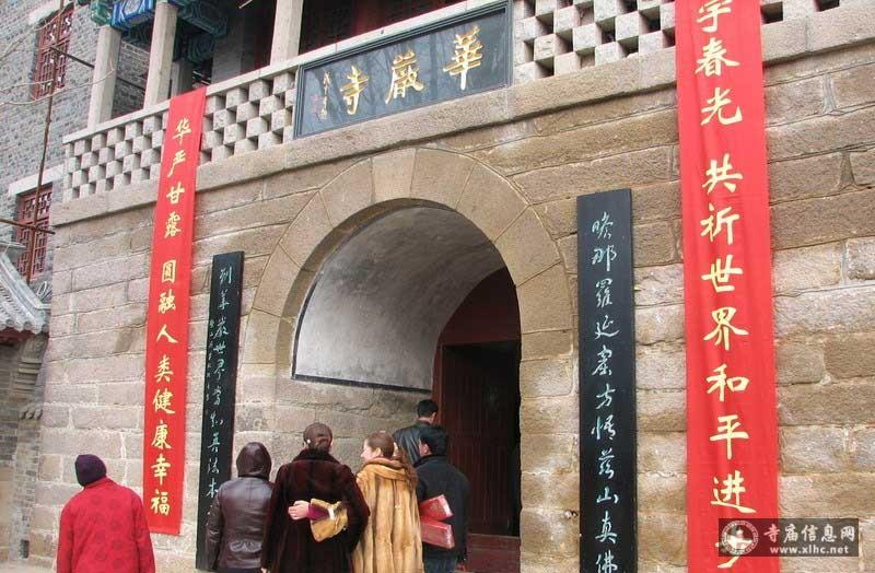 吉林白城市华严寺-寺庙信息网