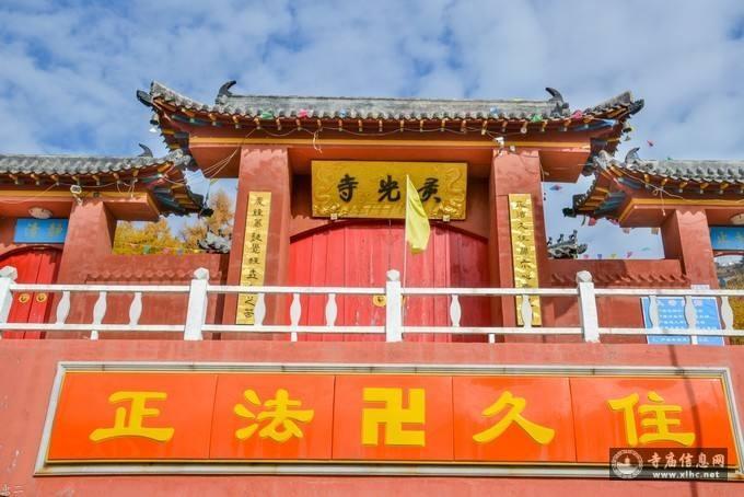 吉林长白灵光寺-寺庙信息网