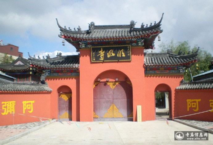 吉林明如寺-寺庙信息网