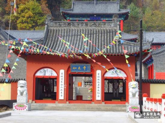 吉林白山抚松如来寺-寺庙信息网