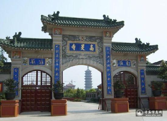 江苏扬州高旻寺-寺庙信息网