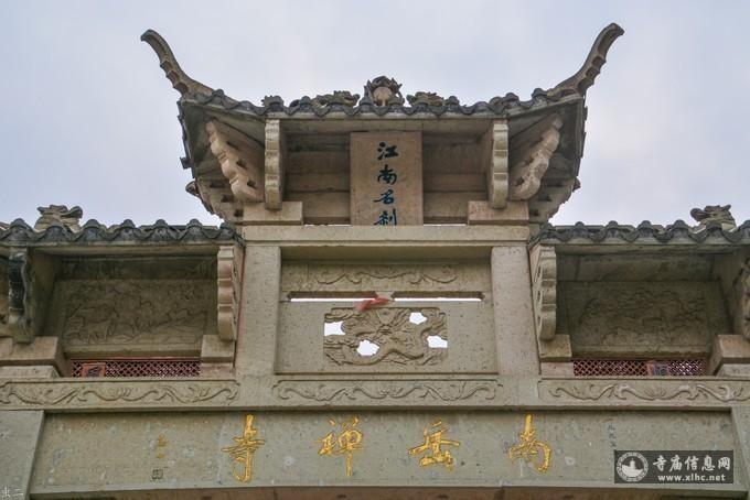 江苏宜兴南岳寺-寺庙信息网
