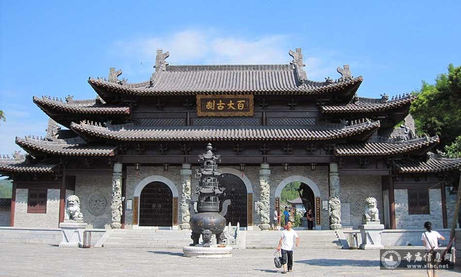 江西奉新百丈寺-寺庙信息网