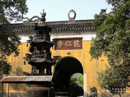 江西九江能仁寺-寺庙信息网