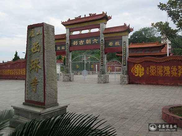 江西庐山西林寺-寺庙信息网