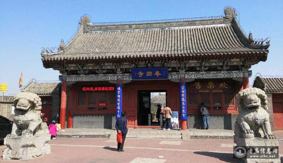 辽宁锦州义县奉国寺-寺庙信息网