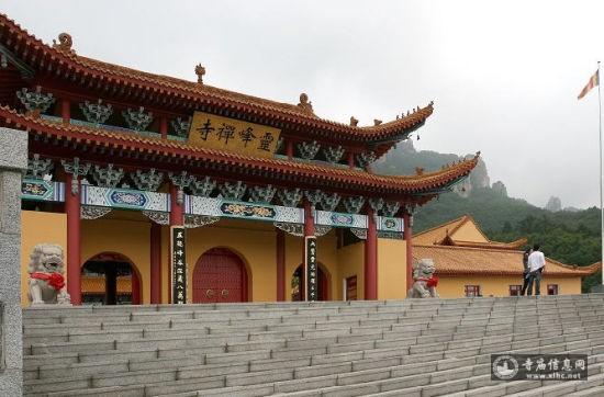 辽宁丹东灵峰禅寺-寺庙信息网
