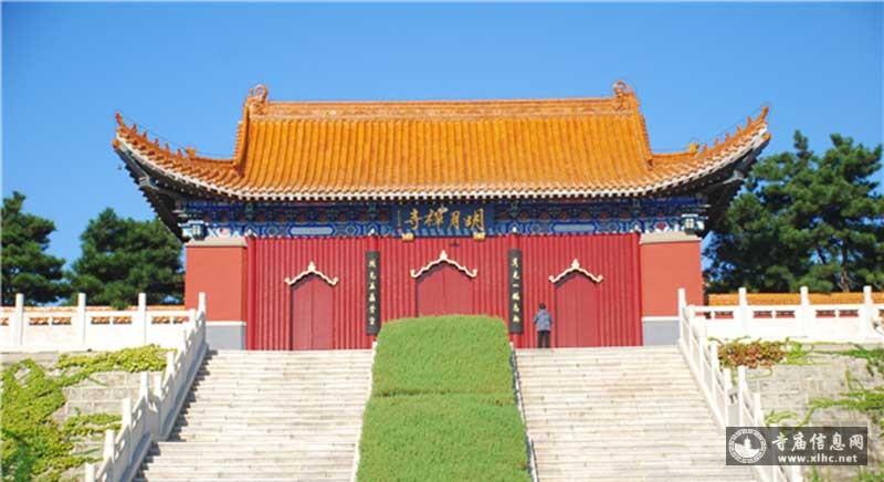 辽宁调兵山明月禅寺-寺庙信息网