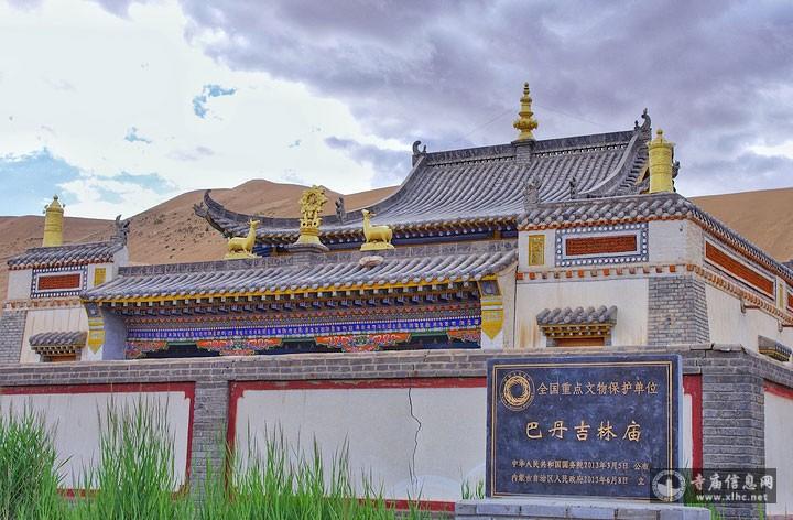 内蒙古阿拉善巴丹吉林庙-护程网络科技