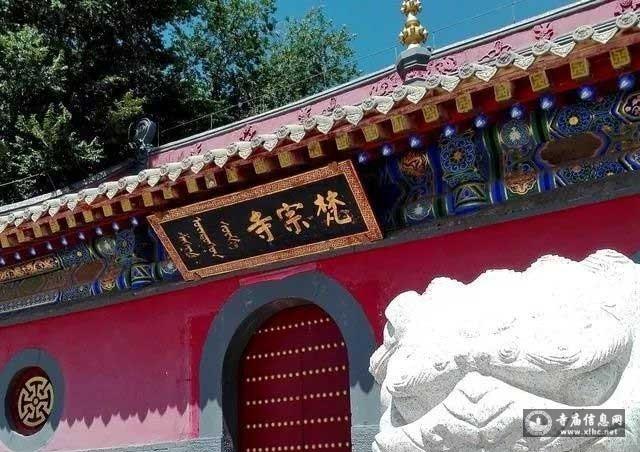 内蒙古赤峰梵宗寺(北大庙)-寺庙信息网