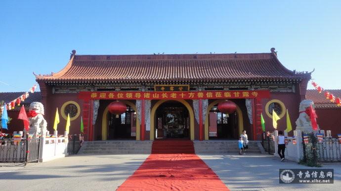 内蒙古巴彦淖尔甘露寺(常素庙)-寺庙信息网