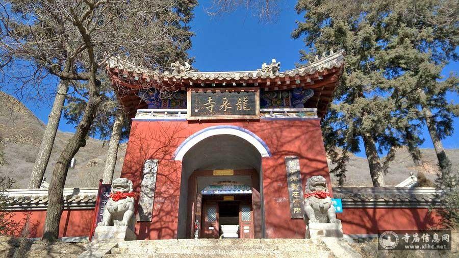 内蒙古赤峰龙泉寺-寺庙信息网