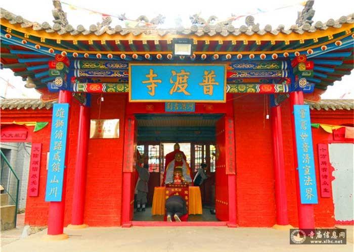 内蒙古包头普渡寺-寺庙信息网