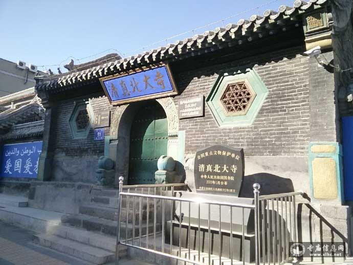 内蒙古赤峰清真北大寺-寺庙信息网