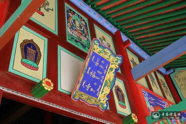内蒙古乌兰察布阿贵庙(善福寺)-寺庙信息网