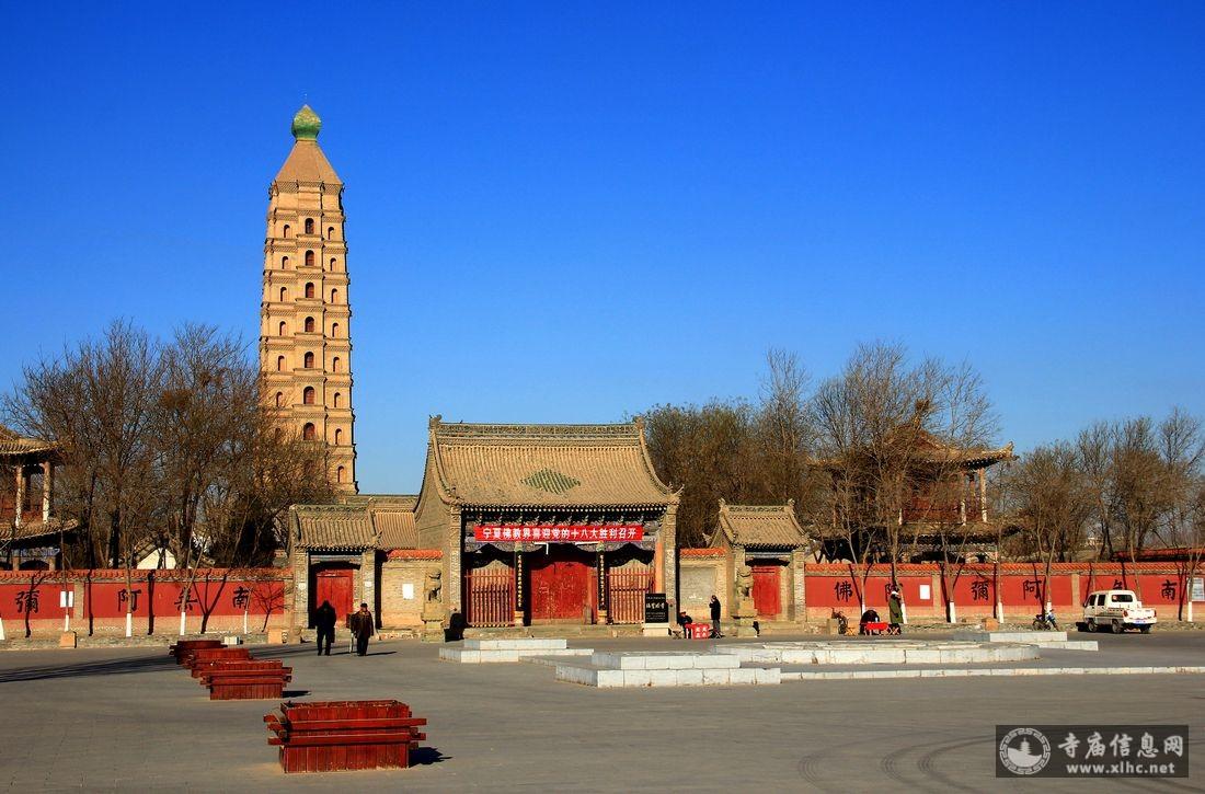 宁夏银川海宝塔寺-寺庙信息网