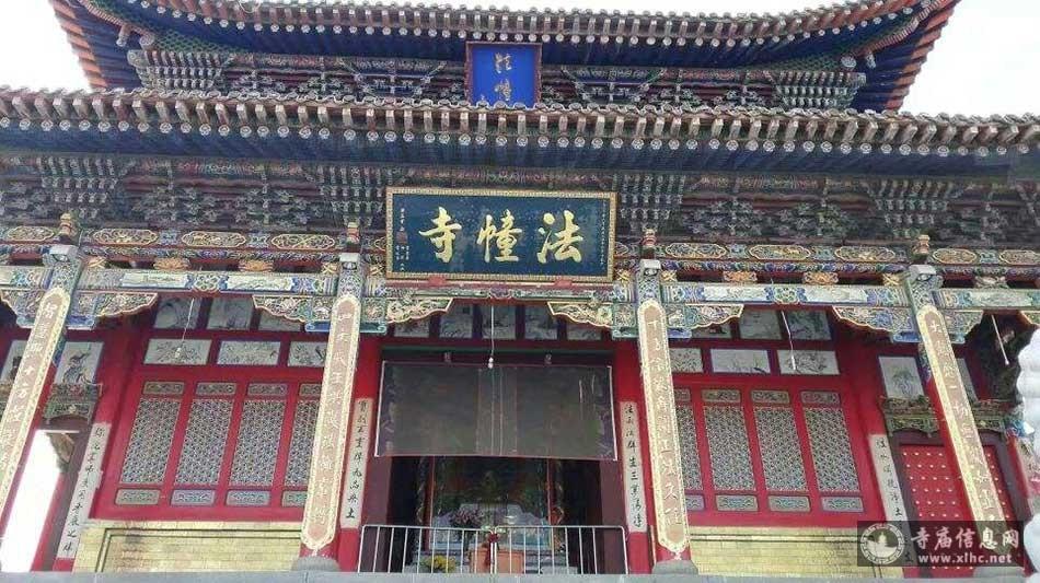青海西宁法幢寺-寺庙信息网