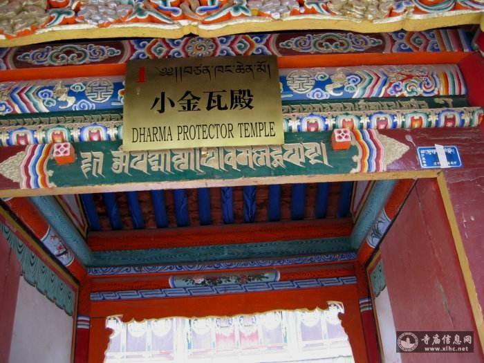 青海西宁塔尔寺-寺庙信息网