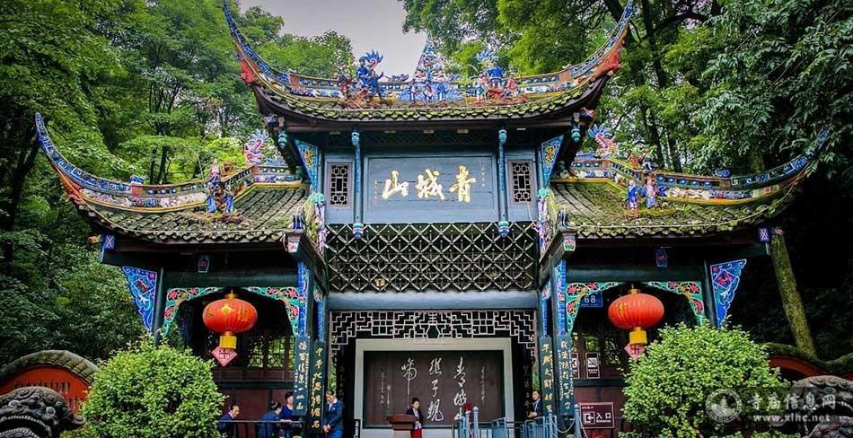 青城山-中国道教四大名山-寺庙信息网