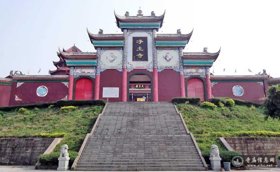 四川大竹净土寺-寺庙信息网
