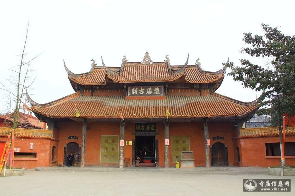 四川广汉龙居寺-寺庙信息网