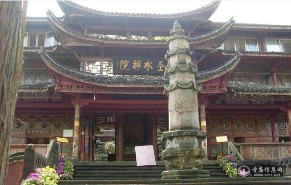 四川峨眉山圣水禅院-寺庙信息网