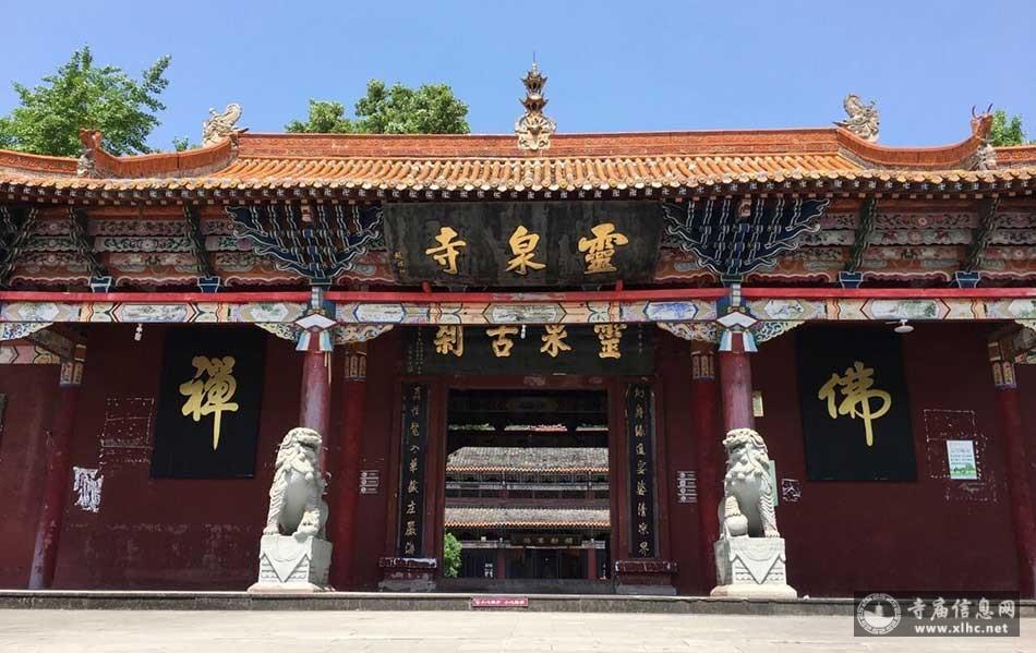 四川遂宁灵泉寺-寺庙信息网