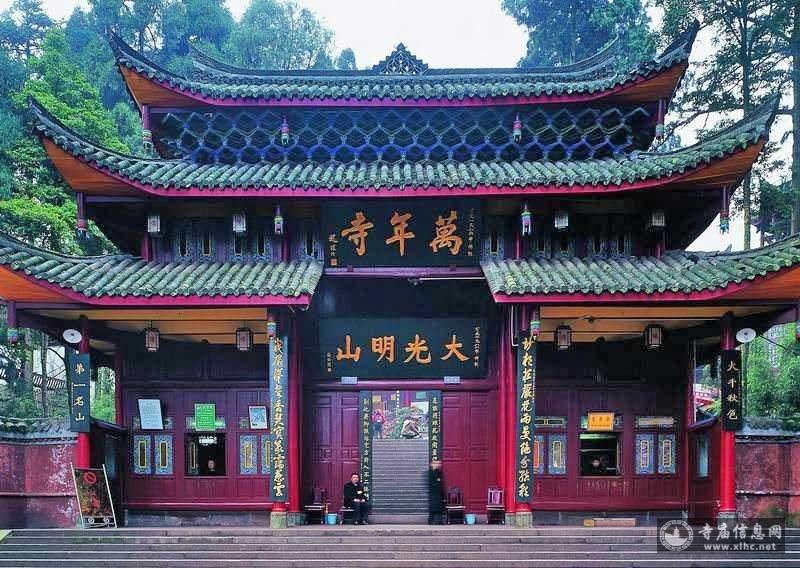 四川峨眉山万年寺-寺庙信息网