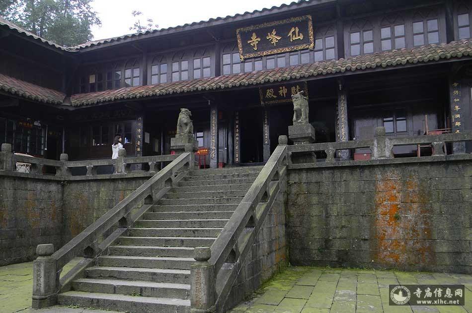 四川峨眉山仙峰寺-寺庙信息网
