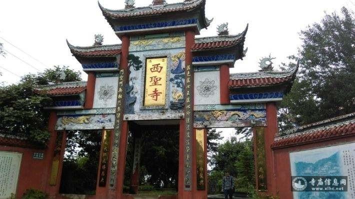 四川达州西圣寺-寺庙信息网