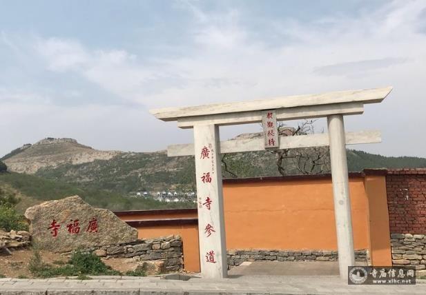 山东青州广福寺-寺庙信息网