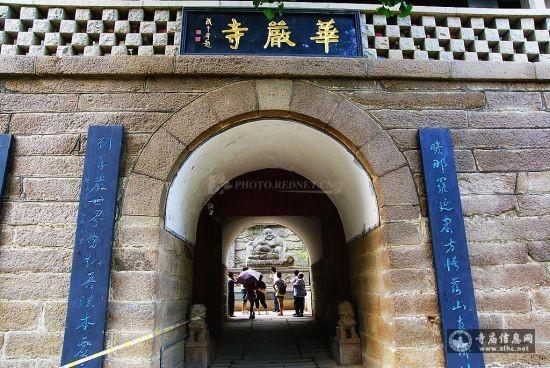 山东青岛华严寺-寺庙信息网