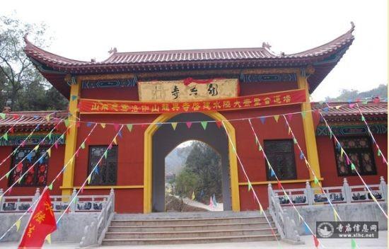 山东沂水龙兴寺-寺庙信息网