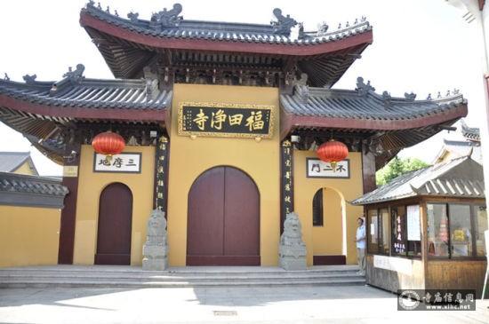 上海松江福田净寺-寺庙信息网